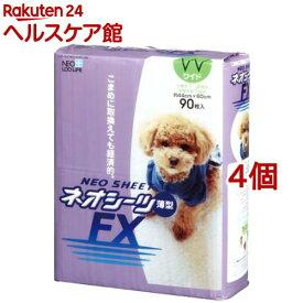 ネオシーツFX ワイド 薄型(90枚入*4コセット)【ネオ・ルーライフ(NEO Loo LIFE)】