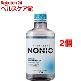 ノニオ マウスウォッシュ クリアハーブミント(600ml*2コセット)【ノニオ(NONIO)】