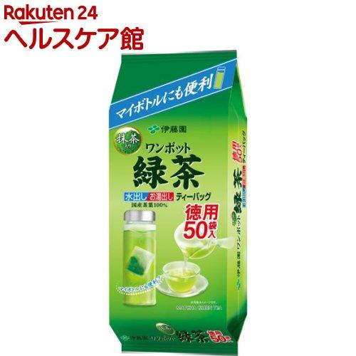 ワンポット抹茶入り緑茶 ティーバッグ(3g*50包)