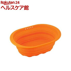 スキッとシリコーン 小判型洗い桶 オレンジ SR-4883(1コ入)【スキッとシリコーン】