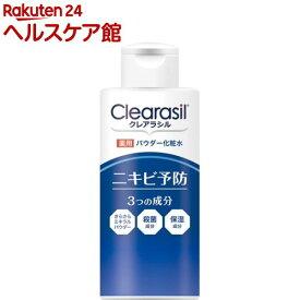 クレアラシル 薬用パウダーローション 10X(120ml)【クレアラシル】
