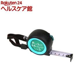 E-Value ポケットロック 19mm*5.5m PKL-1955(1個)【E-Value】