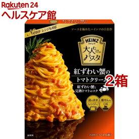 ハインツ 大人むけのパスタ 紅ずわい蟹のまろやかトマトクリーム(130g*2箱セット)【ハインツ(HEINZ)】