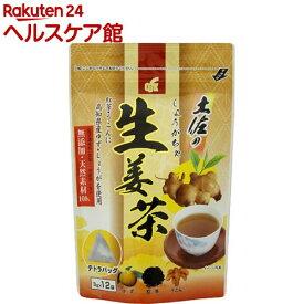 土佐の生姜茶 テトラバッグ(3g*12袋入)【more30】