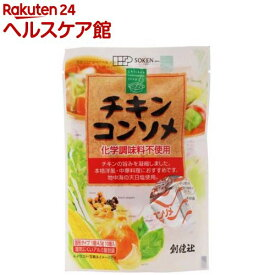 創健社 チキンコンソメ(10コ入)