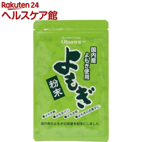 オーサワ よもぎ粉末(25g)【オーサワ】