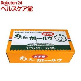 オラッチェ カレールウ お子様用(115g*2パック)【spts2】【オラッチェ】