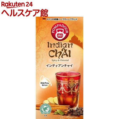 ポンパドール インディアンチャイ クラシック ティーバッグ(10包)【POMPADOUR(ポンパドール)】