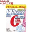 イオンドリンク ビタミンプラス ライチ味(70.4g(3.2gx22包))【ファイン】