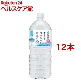 伊藤園 磨かれて、澄みきった日本の水 島根(2L*6本入*2コセット)