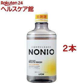 ノニオ マウスウォッシュ ノンアルコール ライトハーブミント(600ml*2コセット)【u9m】【ノニオ(NONIO)】