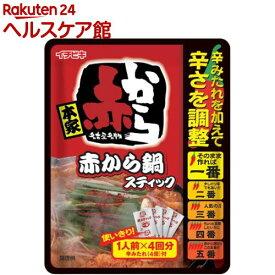 赤から鍋 スティック(1人前*4回分)【more30】【赤から】