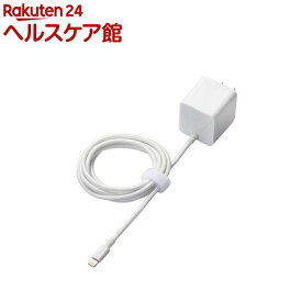 ロジテック AC充電器 Lightning 高耐久ケーブル一体型 iPhone 1.5m LPA-ACLAC158SWH(1個入)【ロジテック(Logitec)】