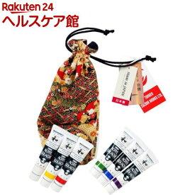 ターナー ちりめん巾着セット 雅 AGJ2006E(1セット)【ターナー】