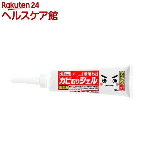 激落ちくん 浴室 カビ取りジェル C-050(100g)【激落ち(レック)】