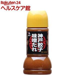 オリバー 神戸餃子味噌たれ(230ml)【more30】