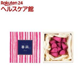 かゆらぎ 薔薇(ばら) コーン 香立付(12コ入)【かゆらぎ】
