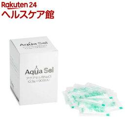 クリタック アクアセル用 NacLAQSN-6055(0.3g*90包入)【クリタック】