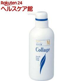 コラージュ液体石鹸M(400mL)【コラージュ】