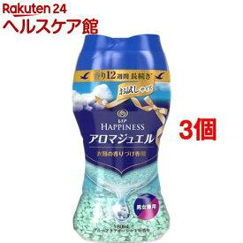 レノアハピネス アロマジュエル ブルーアクアオーシャンの香り ミニボトル(180ml*3個セット)【レノアハピネス アロマジュエル】