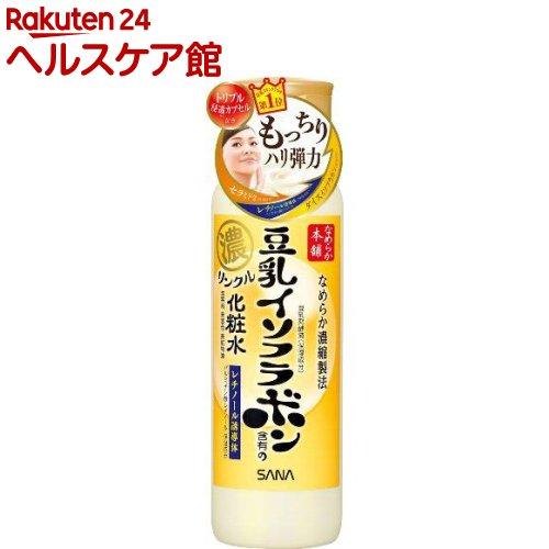 サナ なめらか本舗 リンクル化粧水(200mL)【なめらか本舗】