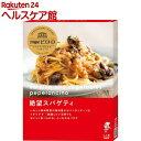 洋麺屋ピエトロ 絶望スパゲティ(95g)
