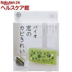 バイオ 窓のカビきれい(1コ入)【バイオ(BIO)】