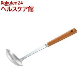 スタイルツール シグマ 木柄おたま 小 MA-2511(1個)【Style Tools(スタイルツール)】