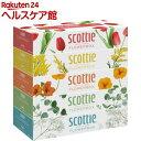 スコッティ ティシュー フラワーボックス(320枚(160組) 5箱パック)【スコッティ(SCOTTIE)】