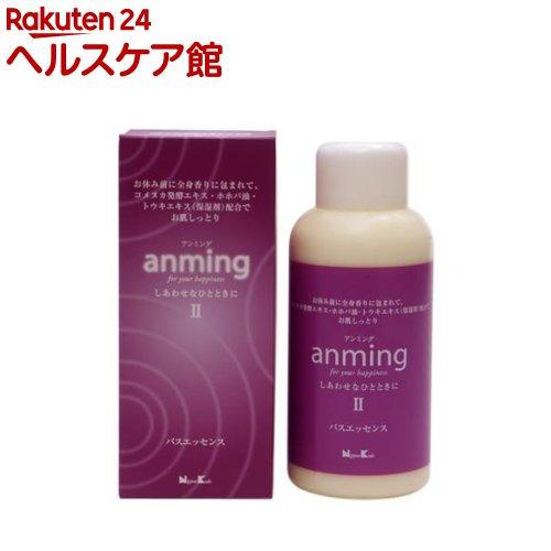 アンミング2 バスエッセンス(480mL)【アンミング】