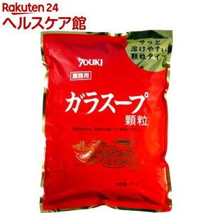 ユウキ 業務用 ガラスープ 顆粒(1kg)