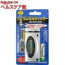 スマイルキッズ デジタル電池チェッカー ADC-05(1台)【スマイルキッズ】