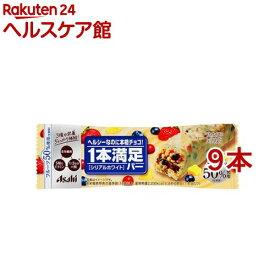 アサヒ 1本満足バー シリアルホワイト(9本セット)【1本満足バー】[チョコレート]