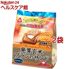 サンコー 発芽玄米ブランのサンド 33015(9枚入*2コセット)【more20】