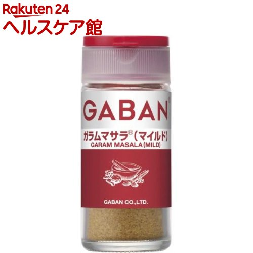ギャバン ガラムマサラ マイルド(20g)【ギャバン(GABAN)】