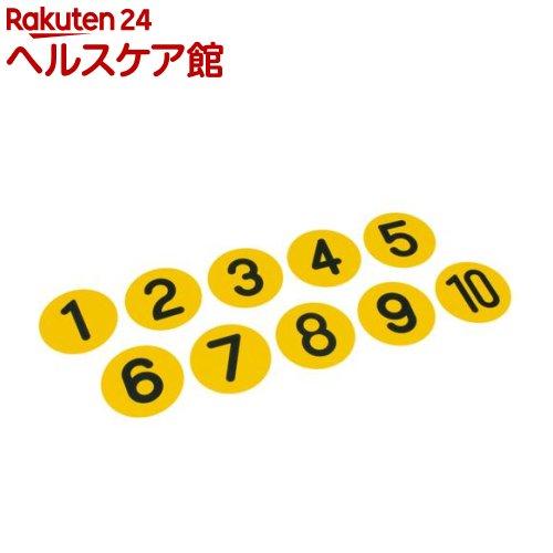トーエイライト アクティブナンバープレート B6256 10枚1組(1-10各1枚)(1組入)【トーエイライト】