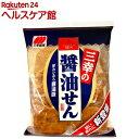 三幸の醤油せん(18枚入)