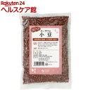 オーサワの国内産小豆(岩手産)(300g)【オーサワ】