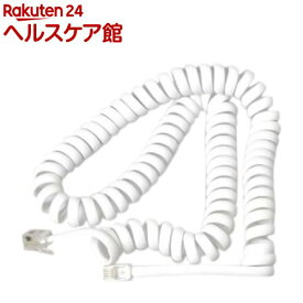テレホン受話器コード 3m 白 TP603W(1コ入)