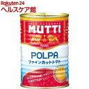 ムッティ ファインカットトマト(400g)【MUTTI(ムッティ)】[缶詰]