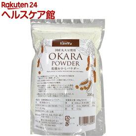 国産丸大豆使用 乾燥おからパウダー(200g)【more30】【健友交易】