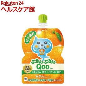 ミニッツメイド ぷるんぷるんクー みかん パウチ(125g*6コ入)【クー(Qoo)】