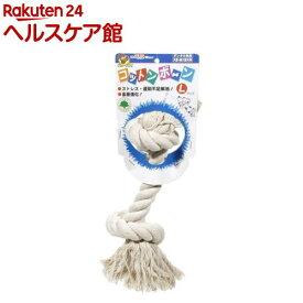 ドギーマン コットンボーン(Lサイズ)【ドギーマン コットンシリーズ】
