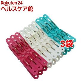 プロリーブ UVブロック剤配合 ニュー 洗濯物ピンチ PS-11D(20コ入*3コセット)【プロリーブ】