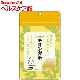 やさしいノンカフェイン モリンガ茶(2g*12袋入)【more30】