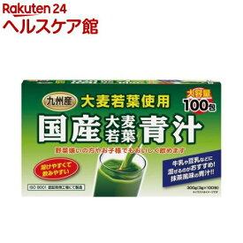 国産大麦若葉青汁(3g*100包)【YUWA(ユーワ)】