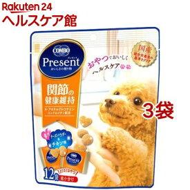 コンボ プレゼント ドッグ おやつ 関節の健康維持(36g*3袋セット)【コンボ(COMBO)】