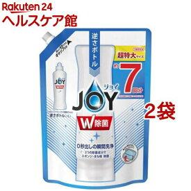 除菌ジョイ コンパクト 食器用洗剤 詰め替え 超特大(960ml*2袋セット)【ジョイ(Joy)】