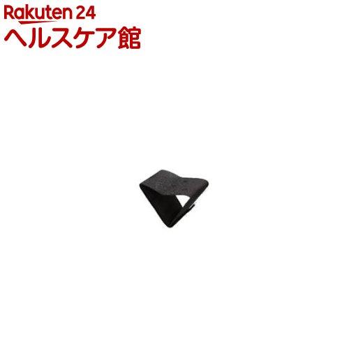 正座楽 黒(1台)【送料無料】