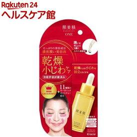 肌美精 リンクルケア 濃密潤い美容液(30ml)【肌美精】